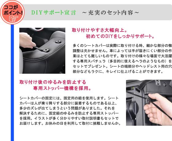 ゆるみ防止専用ストッパー